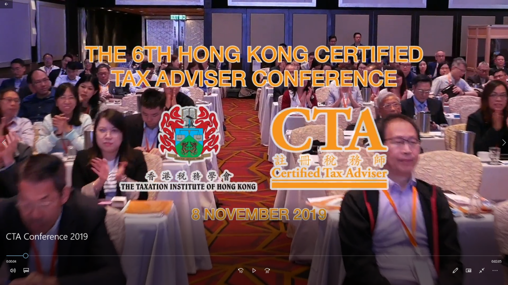 TIHK The 6th Hong Kong Certified Tax Adviser Conference