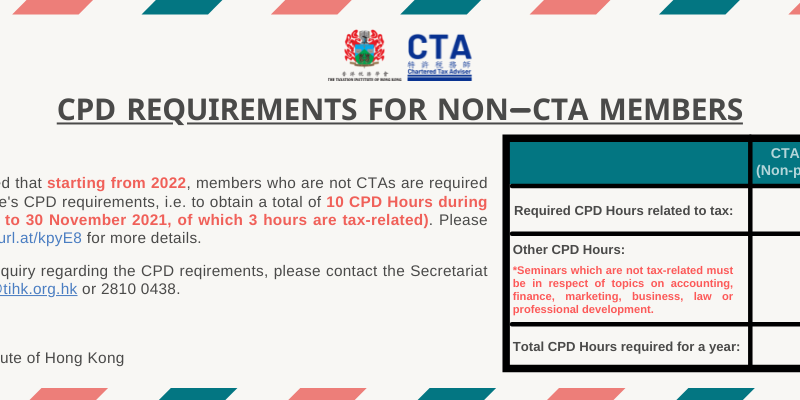 CPD Requirements for non-CTA members from 2022