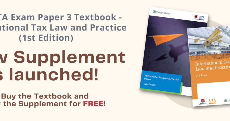 [2021 New Supplement] International Tax Law and Practice (1st Edition)